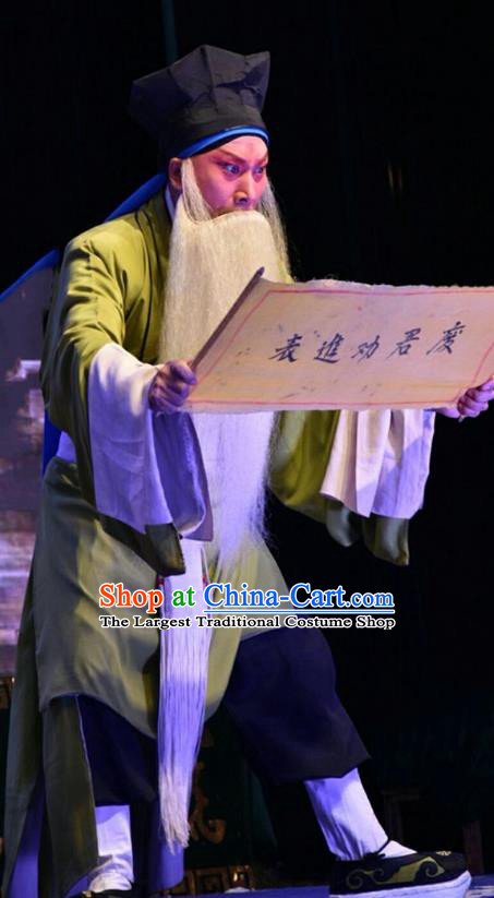 Yi Pu Zhong Hun Chinese Shanxi Opera Laosheng Apparels Costumes and Headpieces Traditional Jin Opera Elderly Male Garment Old Servant Cao Fu Clothing
