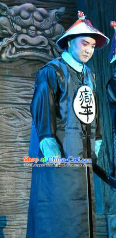 Lian Li Yu Chenglong Chinese Shanxi Opera Turnkey Apparels Costumes and Headpieces Traditional Jin Opera Martial Male Garment Jailer Clothing