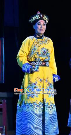 Lian Li Yu Chenglong Chinese Shanxi Opera Emperor Kangxi Apparels Costumes and Headpieces Traditional Jin Opera Xiaosheng Garment Monarch Clothing