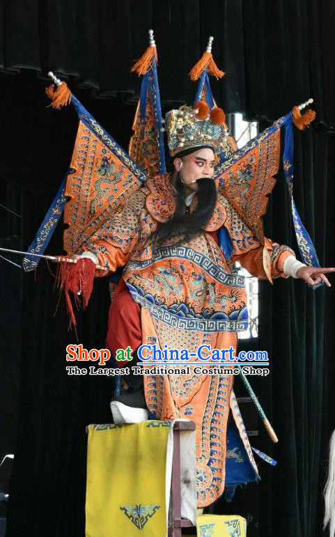 Long Hu Feng Yun Chinese Shanxi Opera Military Official Shi Shouxin Apparels Costumes and Headpieces Traditional Jin Opera General Garment Armor Clothing with Flags