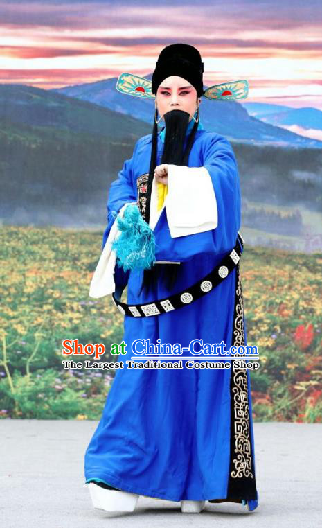 Shuang Luo Shan Chinese Shanxi Opera Minister Apparels Costumes and Headpieces Traditional Jin Opera Garment Official Clothing