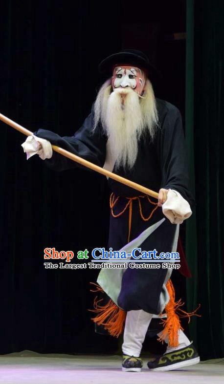Xi Rong Gui Chinese Shanxi Opera Clown Apparels Costumes and Headpieces Traditional Jin Opera Old Man Garment Servant Cui Ping Clothing