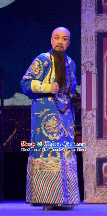 Da Hu Ji Chinese Shanxi Opera Qing Dynasty Censor Apparels Costumes and Headpieces Traditional Jin Opera Garment Official Liang Zhongjing Clothing