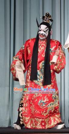 Mu Guiying Command Chinese Shanxi Opera Martial Male Wang Lun Apparels Costumes and Headpieces Traditional Jin Opera Jing Role Garment Clothing