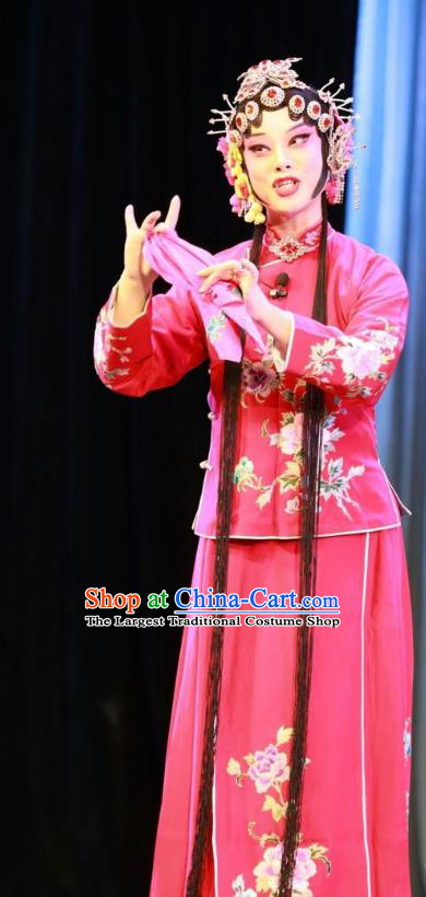 Chinese Shandong Opera Young Female Garment Costumes and Headdress Story About A Wall Traditional Lu Opera Actress Apparels Rosy Dress