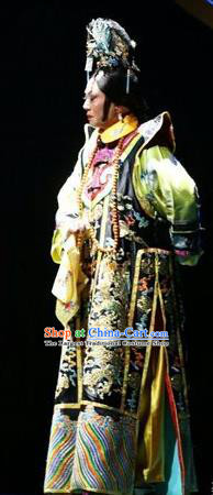 Chinese Shandong Opera Elderly Female Garment Costumes and Headdress You Bai Chuan Traditional Lu Opera Queen Mother Cixi Apparels Empress Dowager Dress