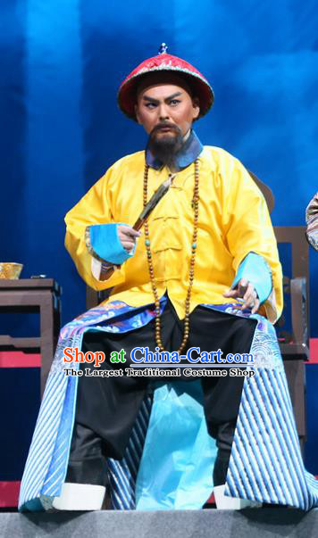 You Bai Chuan Chinese Lu Opera Minister Apparels Costumes and Headpieces Traditional Shandong Opera Censor Garment Qing Dynasty Clothing