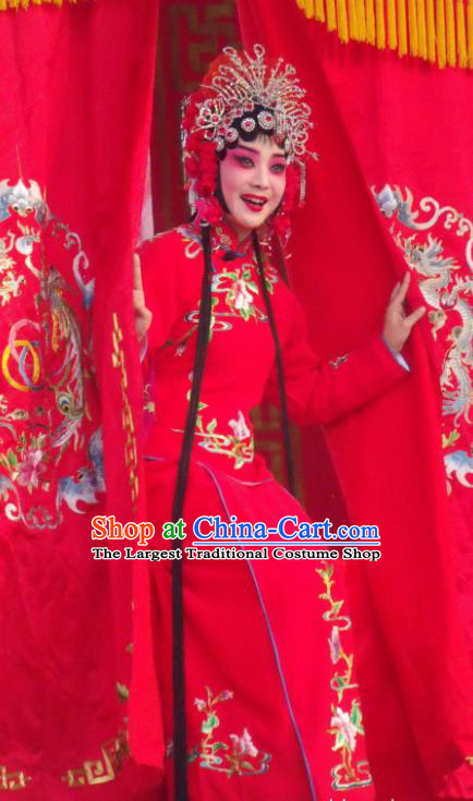 Chinese Henan Opera Bride Gao Qiufang Garment Costumes and Headdress Feng Xue Pei Traditional Qu Opera Rich Lady Apparels Actress Red Dress