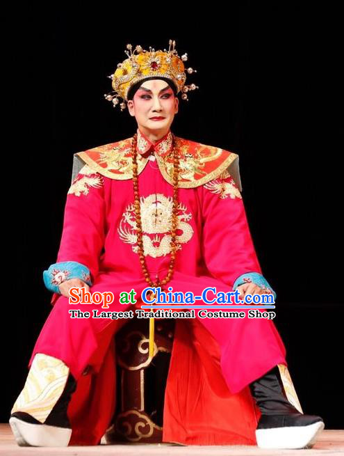 Prince Rui and Concubine Zhuang Chinese Guangdong Opera Lord Apparels Costumes and Headpieces Traditional Cantonese Opera Emperor Garment Abahai Clothing