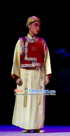Prince Rui and Concubine Zhuang Chinese Guangdong Opera Xiaosheng Apparels Costumes and Headpieces Traditional Cantonese Opera Garment Qing Dynasty Young Male Clothing