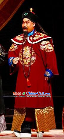 Prince Rui and Concubine Zhuang Chinese Guangdong Opera Official Apparels Costumes and Headpieces Traditional Cantonese Opera Garment Qing Dynasty Minister Clothing