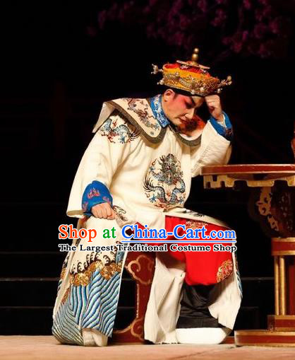 Prince Rui and Concubine Zhuang Chinese Guangdong Opera Royal Highness Apparels Costumes and Headpieces Traditional Cantonese Opera Garment Qing Dynasty Infante Dorgon Clothing