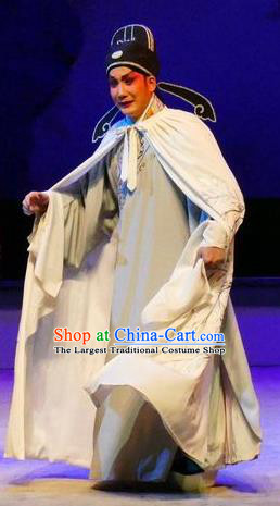 Hua Jian Ji Chinese Guangdong Opera Young Male Apparels Costumes and Headpieces Traditional Cantonese Opera Xiaosheng Garment Scholar Liang Yicang Clothing