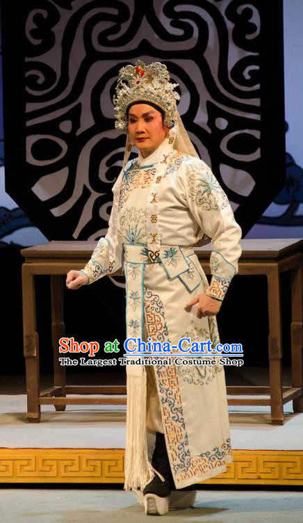 Yuan Yang Sword Chinese Guangdong Opera Swordsman Qiu Jianghai Apparels Costumes and Headpieces Traditional Cantonese Opera Wusheng Garment Clothing