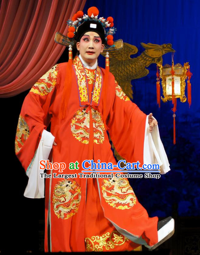 Diao Man Gong Zhu Gan Fu Ma Chinese Guangdong Opera Young Male Apparels Costumes and Headpieces Traditional Cantonese Opera Prince Garment Bridegroom Meng Feixiong Clothing