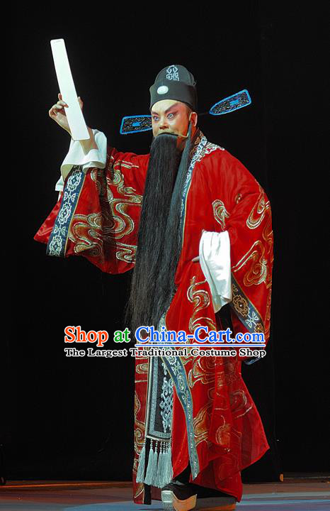 Wo Hu Ling Chinese Sichuan Opera Minister Apparels Costumes and Headpieces Peking Opera Highlights Magistrate Garment Official Dong Xuan Clothing