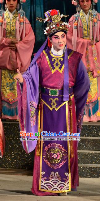 Chinese Guangdong Opera Young Male Apparels Costumes and Headwear Traditional Cantonese Opera Xiaosheng Garment Prince Purple Clothing