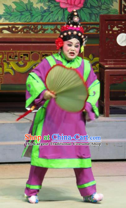 Chinese Cantonese Opera Elderly Female Garment The Strange Stories Costumes and Headdress Traditional Guangdong Opera Figurant Apparels Woman Matchmaker Dress