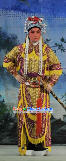 The Sword Chinese Guangdong Opera Soldier Apparels Costumes and Headwear Traditional Cantonese Opera Garment General Armor Clothing