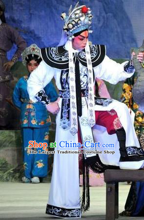 The Sword Chinese Guangdong Opera Swordsman Apparels Costumes and Headwear Traditional Cantonese Opera Wusheng Garment Martial Male Clothing