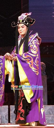 Nan Yue Gong Ci Chinese Guangdong Opera King Apparels Costumes and Headwear Traditional Cantonese Opera Duke Garment Lord Zhao Tuo Clothing