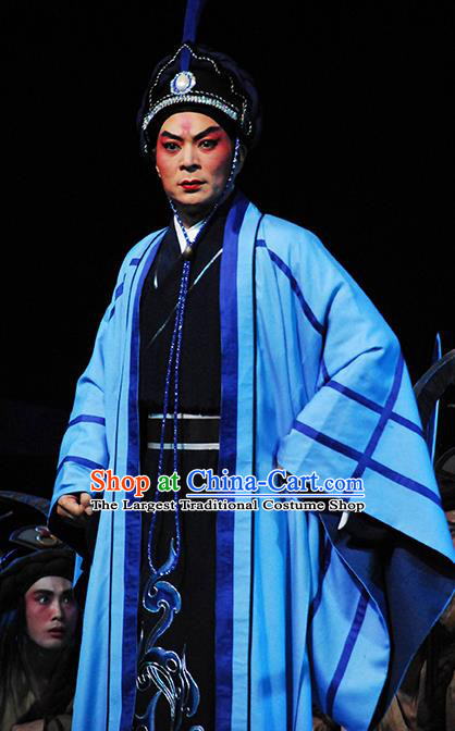 Nan Yue Gong Ci Chinese Guangdong Opera Monarch Zhao Tuo Apparels Costumes and Headwear Traditional Cantonese Opera Duke Garment King Clothing