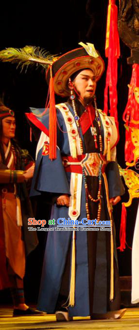 Chinese Traditional Ming Dynasty King Apparels Costumes Historical Drama Ancient Miao Nationality Shaikh Garment Clothing and Headwear