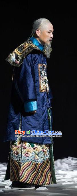 Chinese Traditional Qing Dynasty Minister Chen Tingjing Apparels Costumes Historical Drama Da Qing Xiang Guo Ancient Chancellor Garment Elderly Male Clothing and Headwear