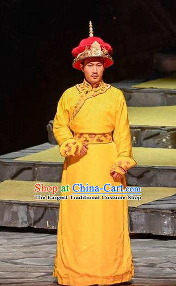 Chinese Traditional Qing Dynasty Monarch Apparels Costumes Historical Drama Da Qing Xiang Guo Ancient Emperor Garment Kangxi Clothing and Headwear