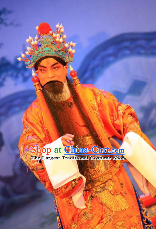 Xu Jiujing Chinese Guangdong Opera Duke Apparels Costumes and Headwear Traditional Cantonese Opera Lord Garment Elderly Male Clothing