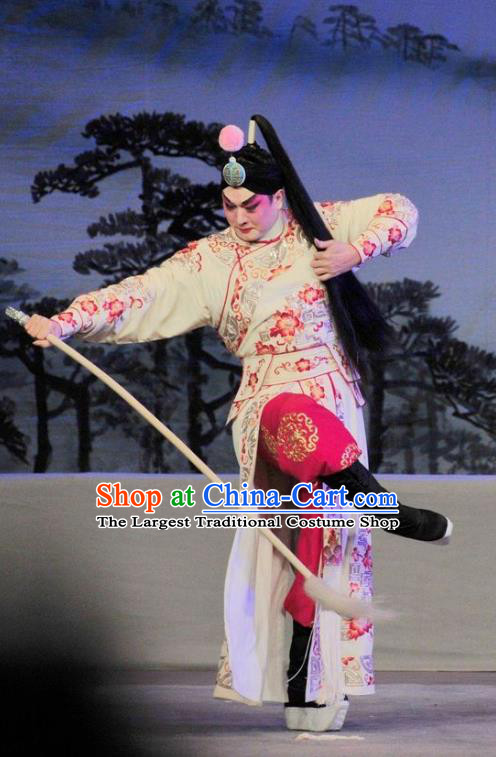 Fan Lihua Return Tang Chinese Guangdong Opera Martial Male Apparels Costumes and Headwear Traditional Cantonese Opera General Garment Xue Dingshan Clothing