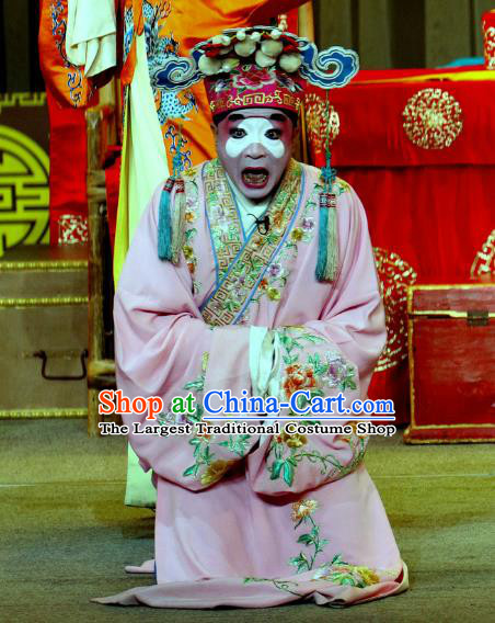 Tie Long Mount Chinese Sichuan Opera Chou Role Apparels Costumes and Headpieces Peking Opera Highlights Clown Garment Cai Zhonghua Clothing