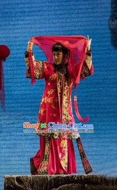 Chinese Sichuan Opera Highlights Bride Garment Costumes and Headdress The Sound of Bell Traditional Peking Opera Hua Tan Dress Actress Ge Laifeng Apparels