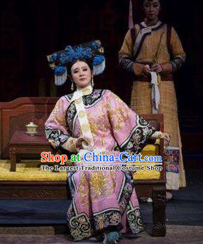 Chinese Historical Drama Yangshi Lei Ancient Queen Mother Garment Costumes Traditional Stage Show Dress Qing Dynasty Empress Dowager Cixi Apparels and Headpieces