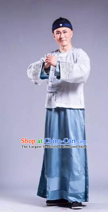 Chinese Traditional Qing Dynasty Childe Lei Tingchang Clothing Stage Performance Historical Drama Yangshi Lei Apparels Costumes Ancient Young Male Garment and Headwear