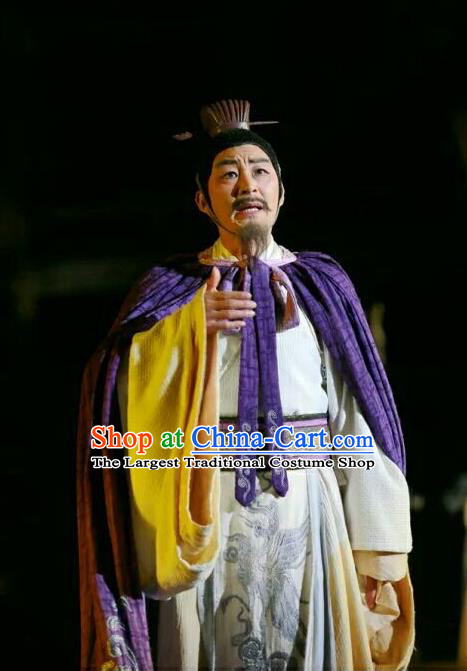 Chinese Traditional Three Kingdoms Period Lord Liu Bei Clothing Stage Performance Historical Drama The Legend of Zhuge Liang Apparels Costumes Ancient Duke Garment and Headwear