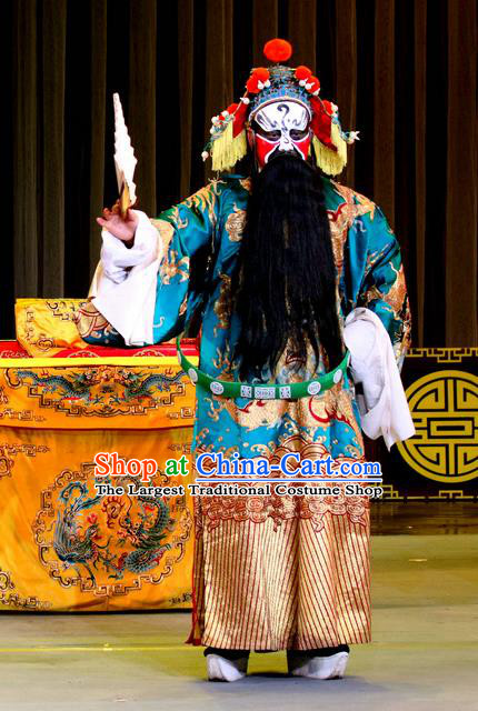 He Gong Huan Qing Chinese Sichuan Opera Painted Role Apparels Costumes and Headpieces Peking Opera Highlights Elderly Male Garment Prime Minister Xi Boyu Clothing