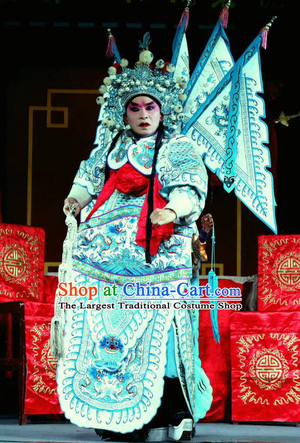 Yang He Tang Chinese Sichuan Opera General Xue Meng Kao Apparels Costumes and Headpieces Peking Opera Highlights Armor Garment Clothing with Flags