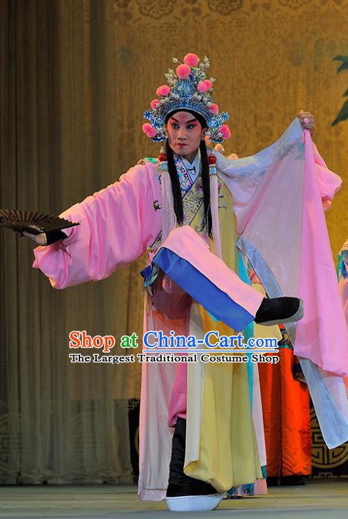 Sui Chao Luan Chinese Sichuan Opera Young Male Apparels Costumes and Headpieces Peking Opera Highlights Xiaosheng Garment Prince Yang Guang Clothing