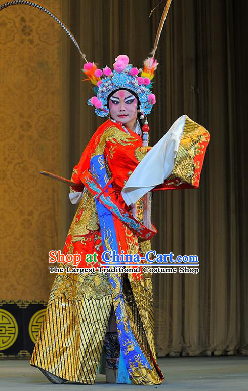 Sui Chao Luan Chinese Sichuan Opera Emperor Yang Guang Apparels Costumes and Headpieces Peking Opera Highlights Xiaosheng Garment Lord Clothing