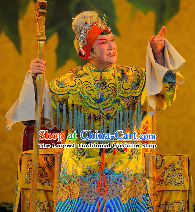 Chinese Sichuan Opera Highlights Empress Dowager Garment Costumes and Headdress Sui Chao Luan Traditional Peking Opera Imperial Dame Dress Pantaloon Apparels
