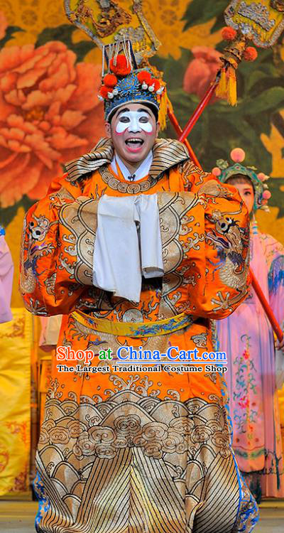 Sui Chao Luan Chinese Sichuan Opera Clown Yang Guang Apparels Costumes and Headpieces Peking Opera Highlights Garment Emperor Clothing