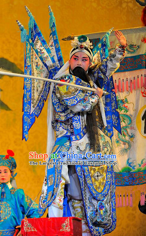 Sui Chao Luan Chinese Sichuan Opera Apparels Costumes and Headpieces Peking Opera Highlights Garment General Wu Yunzhao Kao Clothing with Flags