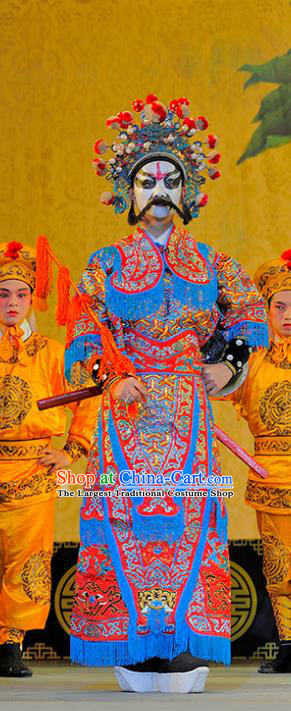 Sui Chao Luan Chinese Sichuan Opera Soldier Apparels Costumes and Headpieces Peking Opera Highlights Martial Man Garment General Shang Situ Clothing