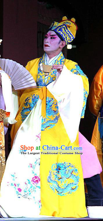 Yang Guang Na Sao Chinese Sichuan Opera Prince Apparels Costumes and Headpieces Peking Opera Highlights Young Male Garment Yang Yong Clothing
