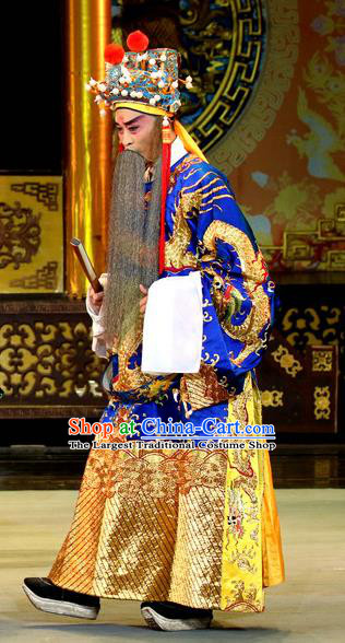 Bai Shou Tu Chinese Sichuan Opera Official Cheng Yaojin Apparels Costumes and Headpieces Peking Opera Highlights Elderly Male Garment Duke Clothing