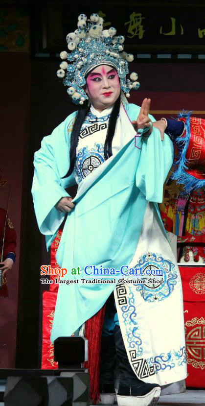 Zhan Ying Long Chinese Sichuan Opera Swordsman Apparels Costumes and Headpieces Peking Opera Highlights Martial Male Garment Wusheng Xue Yinglong Clothing