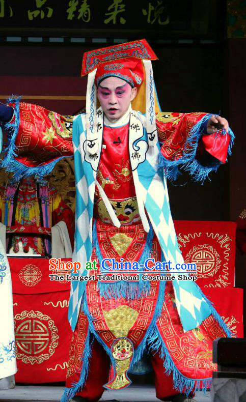 Zhan Ying Long Chinese Sichuan Opera Imperial Bodyguard Apparels Costumes and Headpieces Peking Opera Highlights Martial Male Garment Swordsman Red Clothing