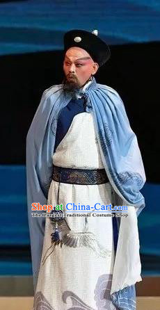 Cang Sheng Zai Shang Chinese Sichuan Opera Old Man Apparels Costumes and Headpieces Peking Opera Highlights Garment Official Zhang Penghe Clothing