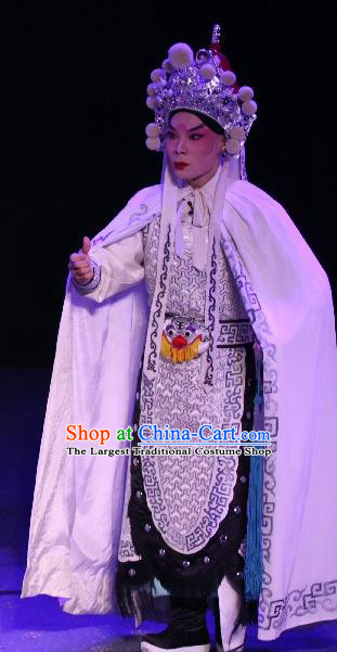 Tai Cheng Liu Chinese Bangzi Opera Martial Male Apparels Costumes and Headpieces Traditional Hebei Clapper Opera General Garment Prince Xiao Zong Clothing